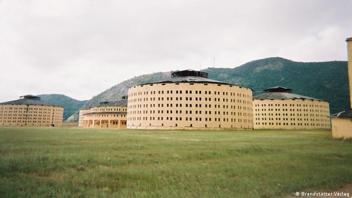 Бывшая тюрьма на Кубе