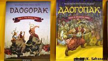 Frankfurter Buchmesse Ukrainische Bücher