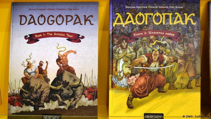 Комиксы о казаках