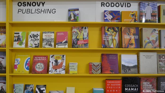 Стенд із книжками українських видавництв Основи та Родовід під час Франкфурського книжкового ярмарку