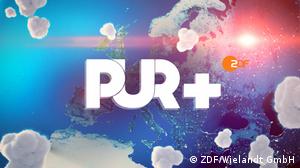 pur + kika