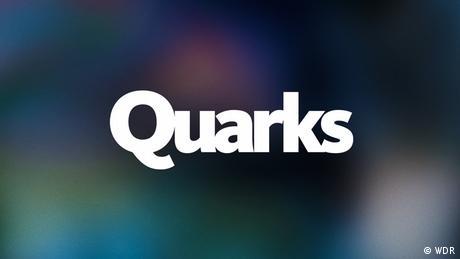 شعار برنامج Quarks