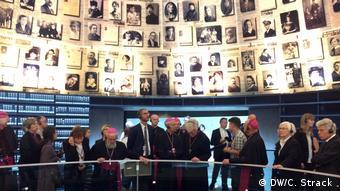 В музее Яд Вашем в Иерусалиме