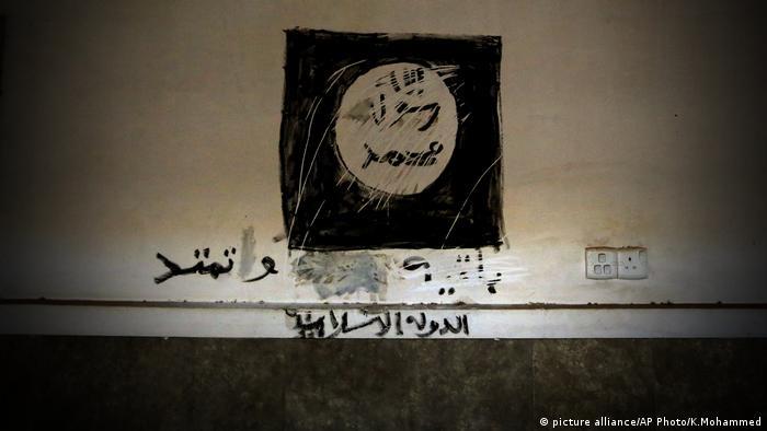 Графіті ІД в церкві одного зі звільнених сіл навколо Мосула