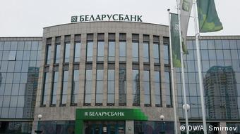 Беларусбанк в Минске