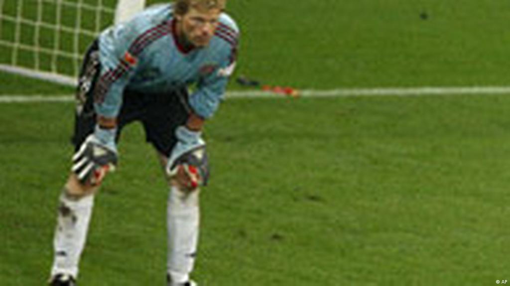 Футболный матч бавария- германия 2 сентября 2008 года