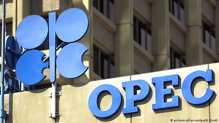 Österreich OPEC Logo