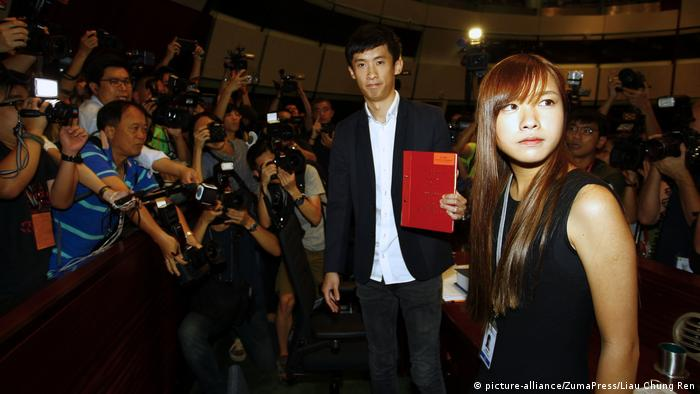China Sixtus Leung und Yau Wai ching LEGICO Hong Kong (picture-alliance/ZumaPress/Liau Chung Ren)