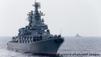 Российский крейсер у берегов Сирии, 2015 год