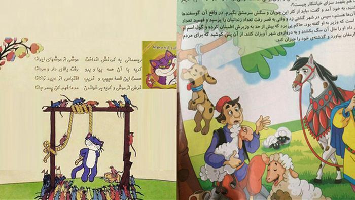 Imagens de livros infantis iranianos que mostram animais enforcados
