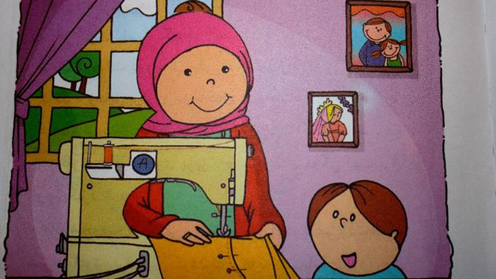 Забрадена жена в иранска детска книжка