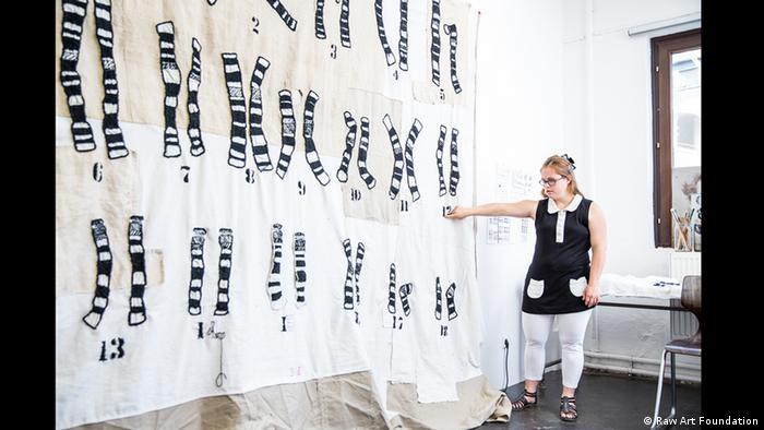 Ковер Хромосомный набор Жан-Мари Мон