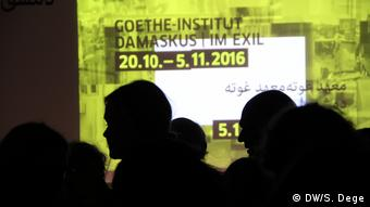 Damascus in Exile sign at the Goethe-Institut in Berlin