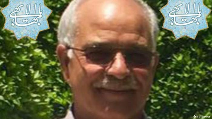 Farhang Amiri (goldnews)