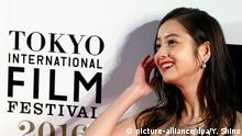 Japan Tokio Filmfestival (picture-alliance/dpa/Y. Shino)