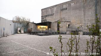 Музей Berlin Story Bunker