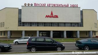 МАЗ - в списке четвертого пакета санкций против режима Лукашенко