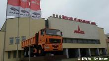Weißrussland MAZ Eingang