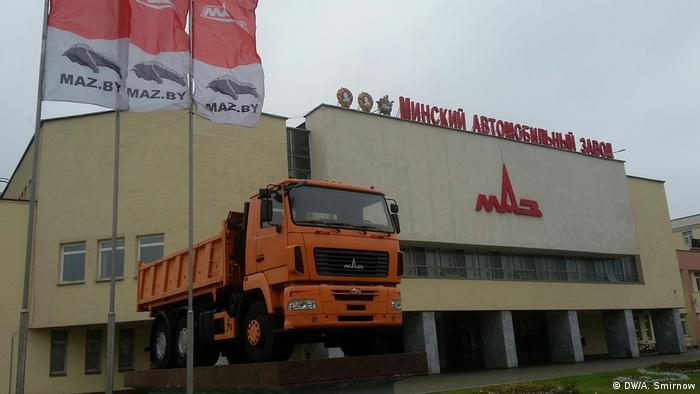 Проходная Минского автомобильного завода, который также в черном списке ЕС
