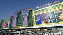 Golden Resources Shopping Mall in China