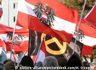 Акция протеста австрийских идентаристов (фото из архива)
