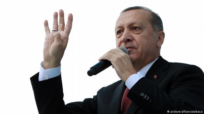 Эрдоган во время выступления в Анкаре