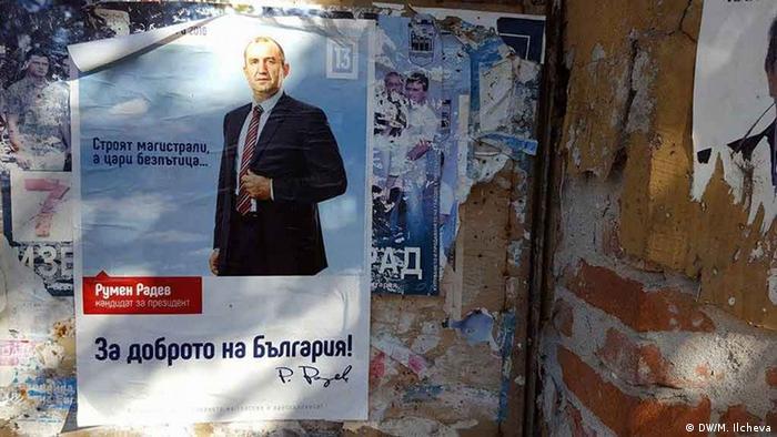 Предизборен плакат на Румен Радев