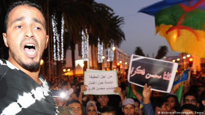 Marokko Proteste in Al-Hoceima (picture-alliance/dpa/A. Senna)