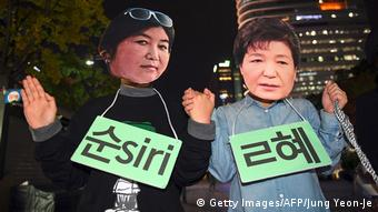 Südkorea Choi Soon-sil