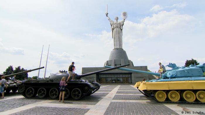 Монумент Батьківщина-Мати в Києві, Україна