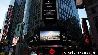 New York Time Square Ankündigung: Winner of Freedom: A Shared Dream, Cecil Balmond (Farhang Foundation )