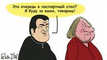 Bildbeschreibung: Karikatur - Steven Seagal steht hinter Gerard Depardieu und fragt ihn: Ist es eine Warteschlange zu der Passstelle? Ich bin nach Innen, Towaritschsch. Copyright: Sergey Elkin.
