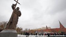 Russland Eröffnung des Fürst-Wladimir-Denkmals in Moskau