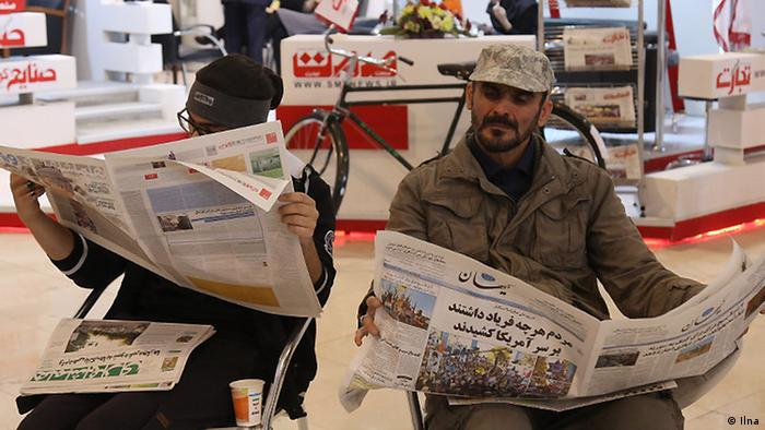 Iran The 22nd Press Exhibition in Teheran (Ilna)
