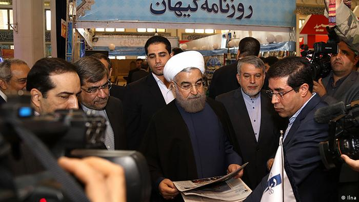 Iran The 22nd Press Exhibition in Teheran (Ilna)