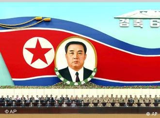Leader Kim Jong Il did not turn up to celebrations marking North Korea's 60th birthday this week