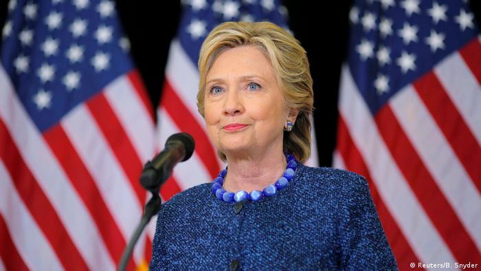 Хиллари Клинтон (фото из архива)