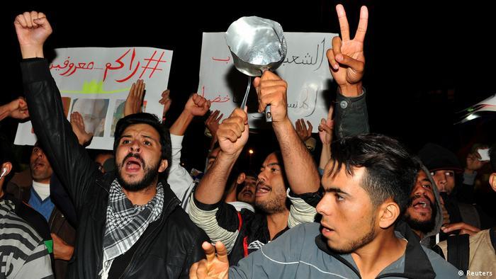 Marokko Demonstration gegen Behördenwillkür (Reuters)