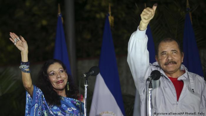 Росарио Мурильо и Даниэль Ортега