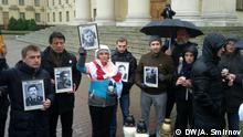 Trauermarsch in Minsk zum Gedenken an den Opfern des stalinistischen Regimes in UDSSR und des Lukaschenko Regimes in Weißrussland. 7.11.2016. Alle Rechte gehören DW Korrespondent Artur Smirnov und wurden freigegeben.