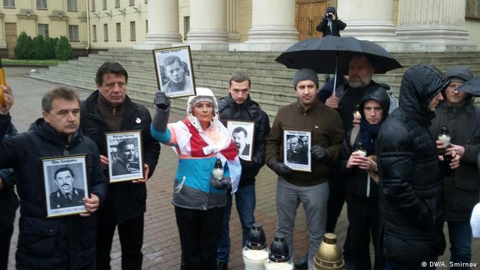 Пикет в Минске в память об исчезнувших оппонентах Александра Лукашенко. 7 ноября 2016 года