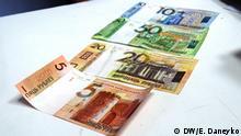 Weißrussische Währung Rubel