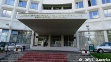 Bild 1 Weißrussisches Arbeitsministerium, Minsk November 2016. Alle Rechte gehören DW Korrespondent Elena Daneyko und wurden freigegeben.