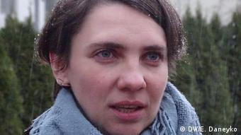 Екатерина Борнукова