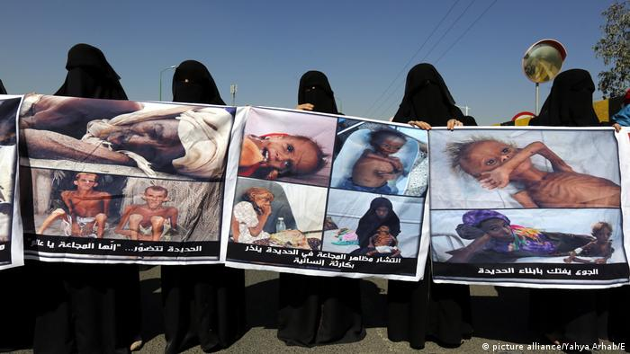 Jemen Protest UN Bürgerinitiative (picture alliance/Yahya Arhab/E)