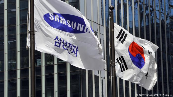 Südkorea Samsung Zentrale in Seoul (Getty Images/AFP/J. Yeon-Je)