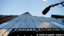 USA Trump Tower in New York City