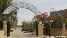 Feb 18, 2015 Bild: 40th Anniversary of Tigrayan People's Liberation Front (TPLF), Feb 18, 2015 ,Mekele city , Ethiopia Titel: 40th Anniversary of Tigrayan People's Liberation Front (TPLF), ,Mekele city , Ethiopia Autor/Copyright: Tesfalm Weldeyes DW-Amharic