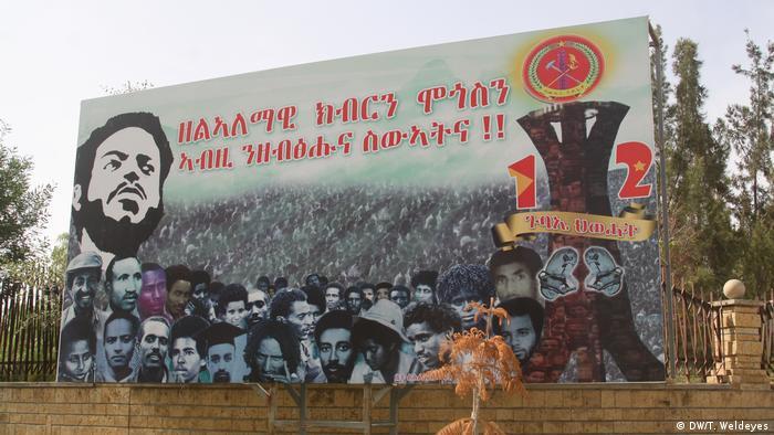 Äthiopien 40. Jahrestag TPLF