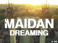 Фільм Maidan Dreaming: Молодь створює нову історію (відео)